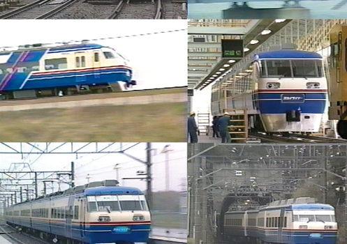 京成AE型 スカイライナー 1988年