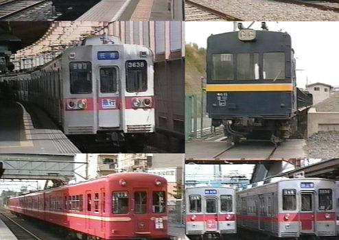 京成電鉄 1988年